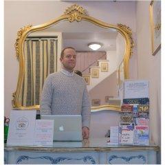 Отель Ca' Leon D'Oro Италия, Венеция - 2 отзыва об отеле, цены и фото номеров - забронировать отель Ca' Leon D'Oro онлайн детские мероприятия