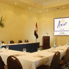 Отель Club Azur Resort Египет, Хургада - 2 отзыва об отеле, цены и фото номеров - забронировать отель Club Azur Resort онлайн помещение для мероприятий