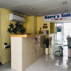 Отель Harry's Suite интерьер отеля фото 3