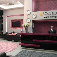 Solis Hotel Турция, Стамбул - отзывы, цены и фото номеров - забронировать отель Solis Hotel онлайн интерьер отеля
