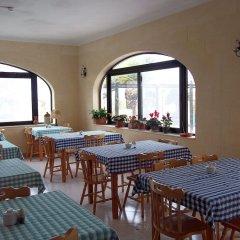 Отель San Antonio Guesthouse питание фото 2