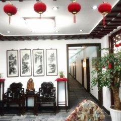 Отель Shantang Inn - Suzhou
