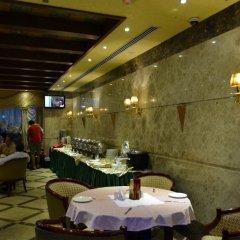 Crystal Plaza Hotel питание