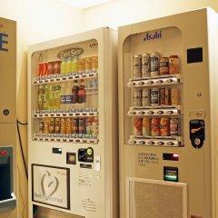 Отель Grand Arc Hanzomon Япония, Токио - отзывы, цены и фото номеров - забронировать отель Grand Arc Hanzomon онлайн банкомат