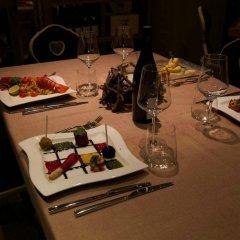 Hotel La Chance Грессан питание