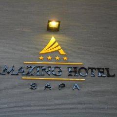 Amazing Hotel Sapa фото 3