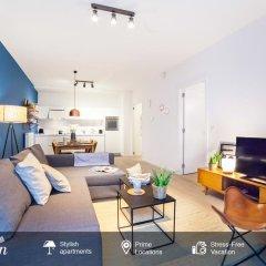 Апартаменты Sweet Inn Apartments Etterbeek Брюссель фото 16