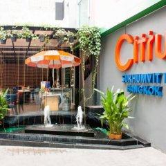 Отель Citrus Sukhumvit 11 Bangkok by Compass Hospitality фото 4