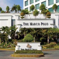 Отель Marco Polo Davao Филиппины, Давао - отзывы, цены и фото номеров - забронировать отель Marco Polo Davao онлайн интерьер отеля фото 3