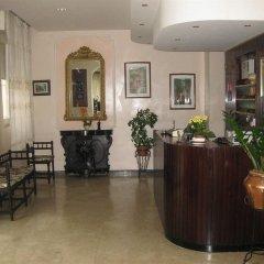 Отель CIRENE Римини интерьер отеля