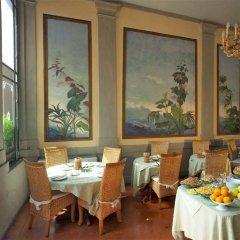 Hotel Orto de Medici питание