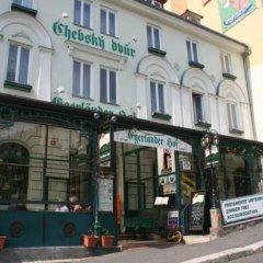 Отель Chebsky dvur - Egerlander Hof фото 3