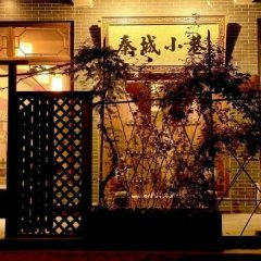 Отель Alley Youth Hostel Китай, Сиань - отзывы, цены и фото номеров - забронировать отель Alley Youth Hostel онлайн фото 4
