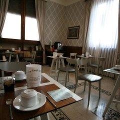 Отель Il Sole Италия, Эмполи - отзывы, цены и фото номеров - забронировать отель Il Sole онлайн питание фото 2
