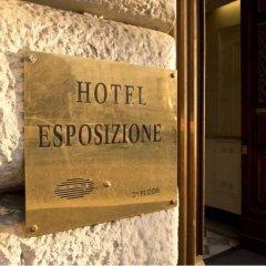 Отель ESPOSIZIONE Рим удобства в номере