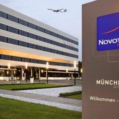 Отель Novotel Muenchen Airport Фрайзинг помещение для мероприятий фото 2
