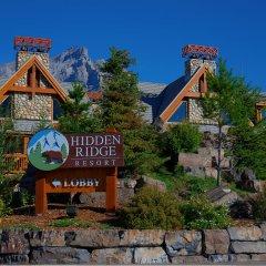 Отель Hidden Ridge Resort развлечения