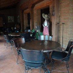 Отель Hacienda de Los Santos