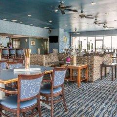 Отель Comfort Suites Atlanta Airport гостиничный бар