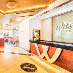 Отель Occidental Praha Wilson интерьер отеля