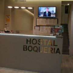 Отель Hostal Boqueria гостиничный бар