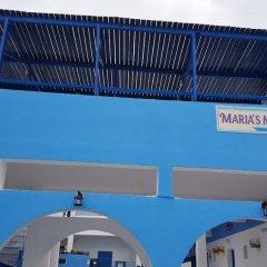 Отель Maria Mill Studios Греция, Остров Санторини - 1 отзыв об отеле, цены и фото номеров - забронировать отель Maria Mill Studios онлайн развлечения