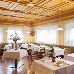 Отель Pension Hilpold Лана помещение для мероприятий фото 2
