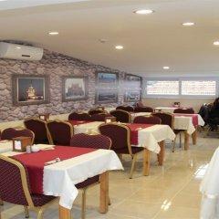 Nagehan Hotel Old City питание фото 3