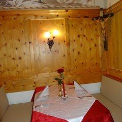 Отель GEIERWALLIHOF Австрия, Хохгургль - отзывы, цены и фото номеров - забронировать отель GEIERWALLIHOF онлайн фото 3