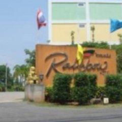 Rainbow Hotel вид на фасад фото 3