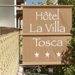 Hotel La Villa Tosca с домашними животными
