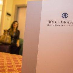 Hotel Grassetti Корридония спа фото 2