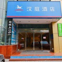 Отель Hanting Hotel (Xi'an Longshou North Road) Китай, Сиань - отзывы, цены и фото номеров - забронировать отель Hanting Hotel (Xi'an Longshou North Road) онлайн банкомат