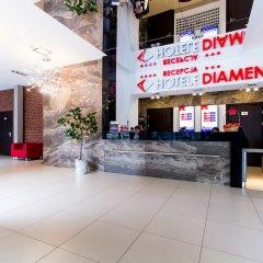 Park Hotel Diament Zabrze/Gliwice интерьер отеля фото 3