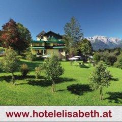 Отель Ferienhotel Elisabeth фото 5