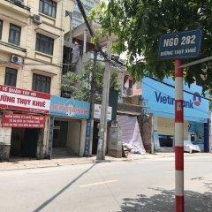 Отель Vinh's Home