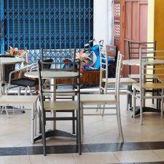 Отель The Boss`S Place Бангкок питание