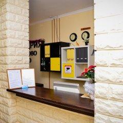 Гостиница Александрия-Домодедово интерьер отеля фото 4
