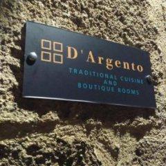Отель D'Argento Boutique Rooms Родос фото 17