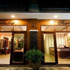 Отель The Chambre гостиничный бар