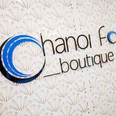 Hanoi Focus Boutique Hotel интерьер отеля