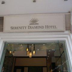 Отель Serenity Diamond Ханой спа фото 2