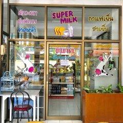 Отель Tat Residence Бангкок развлечения