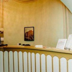 Lion Bridge Hotel Park спа