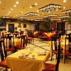Отель Sunjoy Inn питание фото 2