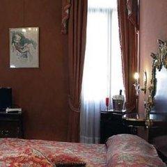 Отель Ateneo Италия, Венеция - 10 отзывов об отеле, цены и фото номеров - забронировать отель Ateneo онлайн фото 2