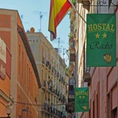 Отель Hostal Radio фото 2