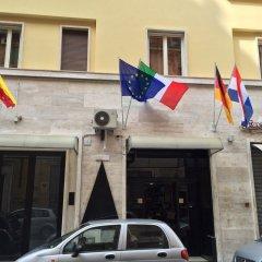 Отель Pyramid Италия, Рим - 9 отзывов об отеле, цены и фото номеров - забронировать отель Pyramid онлайн с домашними животными