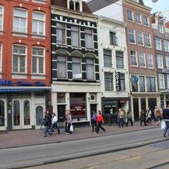 Отель Alfa Amsterdam Нидерланды, Амстердам - отзывы, цены и фото номеров - забронировать отель Alfa Amsterdam онлайн фото 2