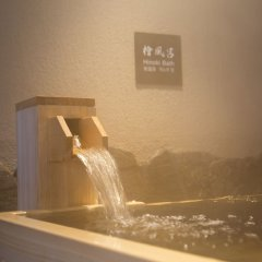 Отель Dormy Inn Toyama Япония, Тояма - отзывы, цены и фото номеров - забронировать отель Dormy Inn Toyama онлайн ванная